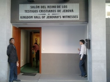 The entrance of our kingdom hall